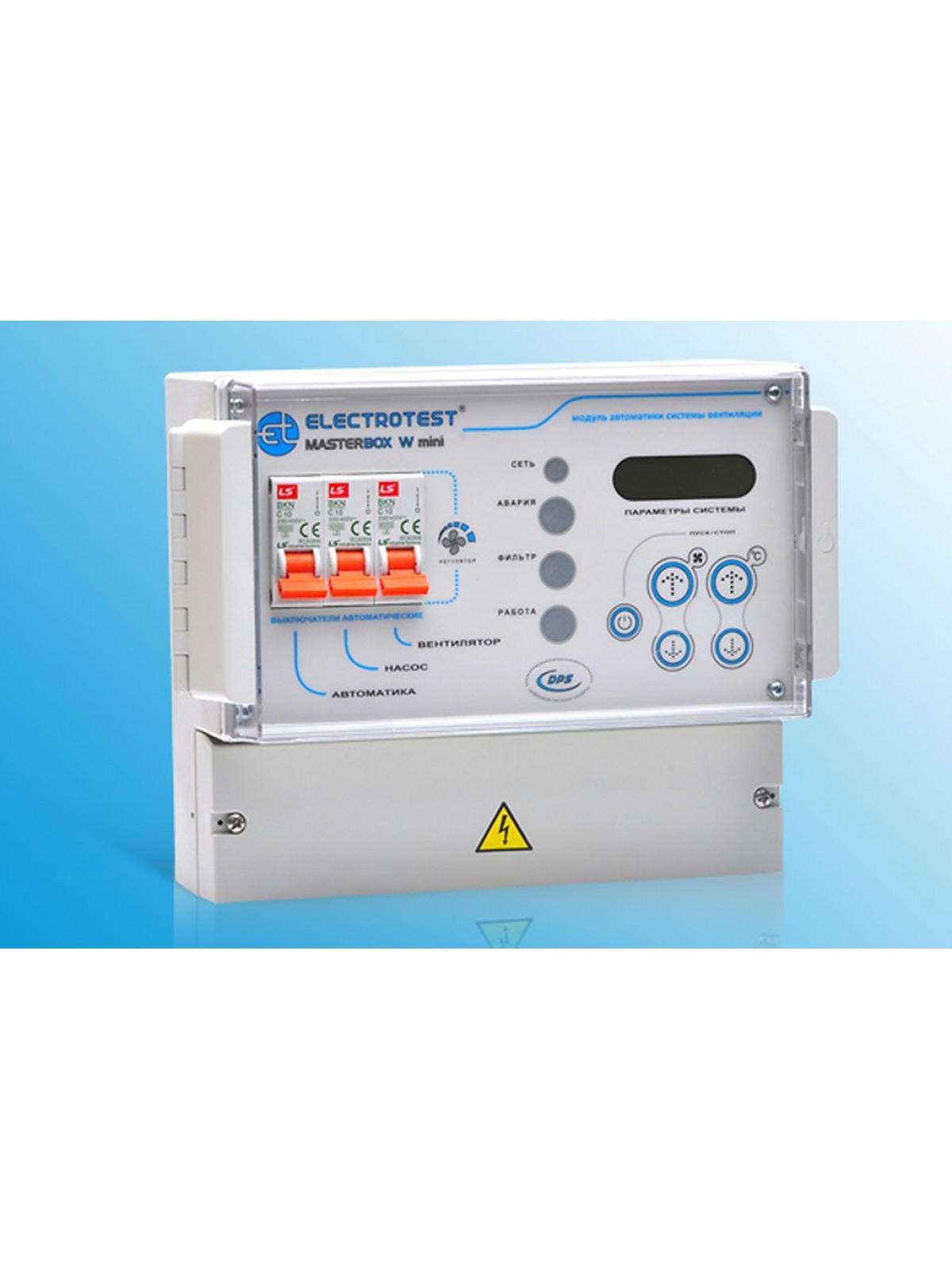 Монтаж автоматики для водяного нагревателя